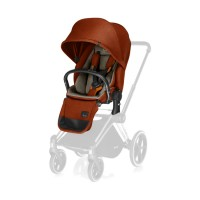 cybex_priam_lux_seat_autumn_gold_2017